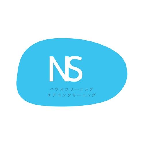 ネクストサービス コガ テツヤのブログ
